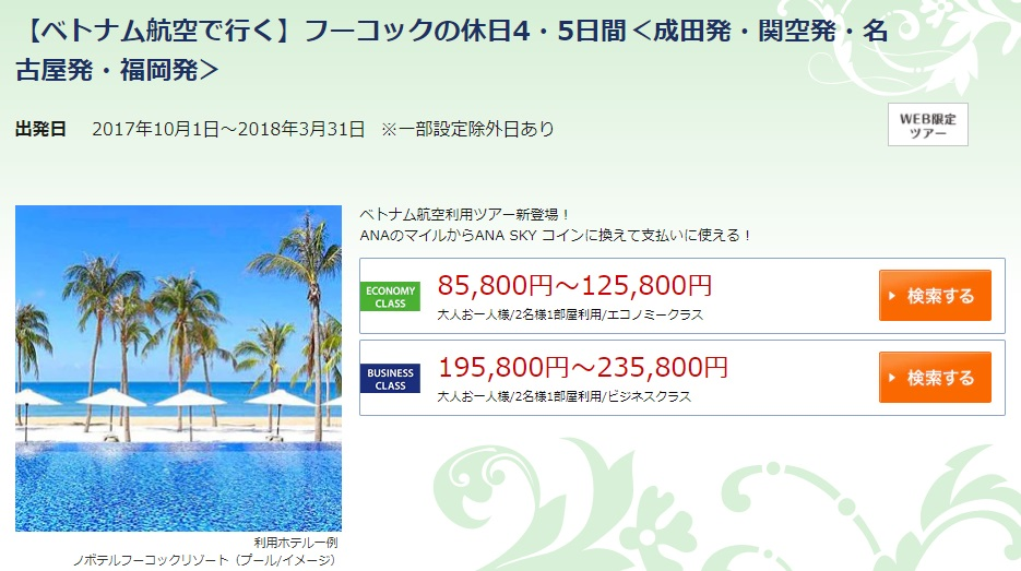 f:id:nana2924:20171126034804j:plain