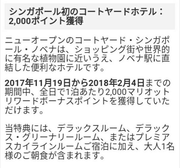 f:id:nana2924:20171130184538j:plain