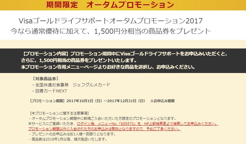 f:id:nana2924:20171205105208j:plain
