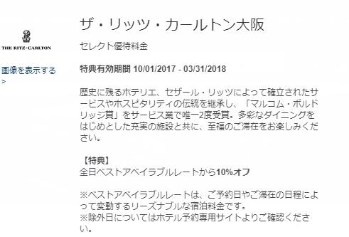 f:id:nana2924:20171210053549j:plain