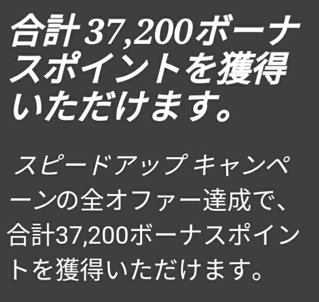 f:id:nana2924:20171212100922j:plain
