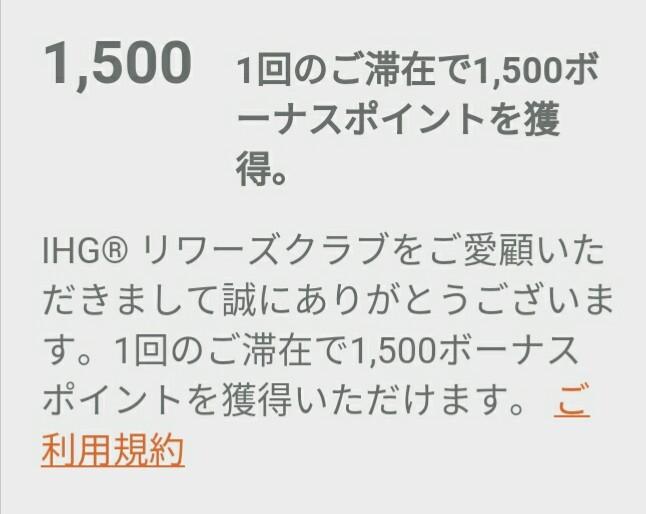 f:id:nana2924:20171212101014j:plain