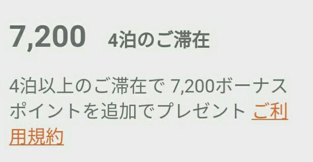 f:id:nana2924:20171212101324j:plain