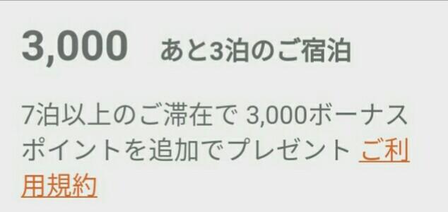 f:id:nana2924:20171212101342j:plain