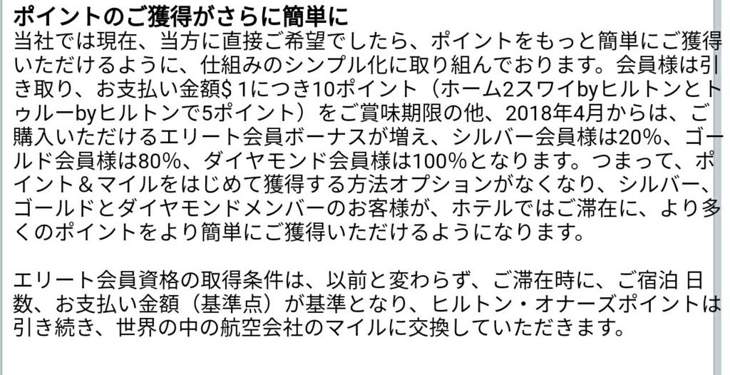 f:id:nana2924:20180113041158j:plain