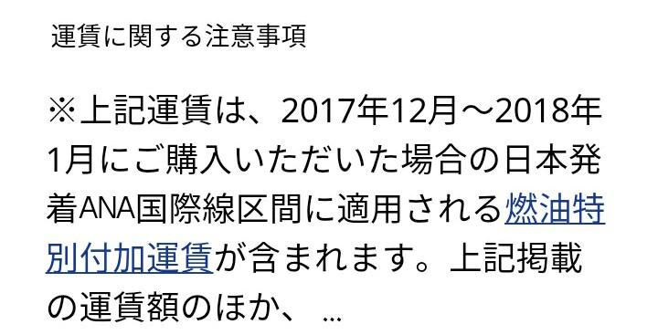 f:id:nana2924:20180126020613j:plain