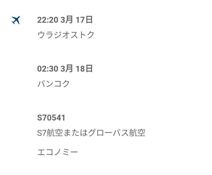 f:id:nana2924:20180205145114j:plain