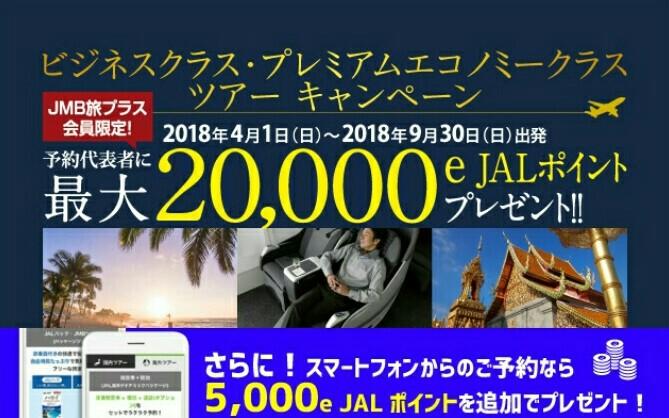 f:id:nana2924:20180306041232j:plain