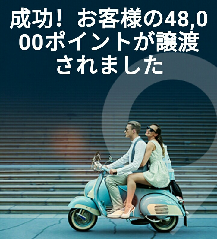 f:id:nana2924:20180310205935j:plain