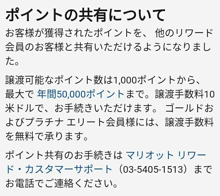 f:id:nana2924:20180310210012j:plain