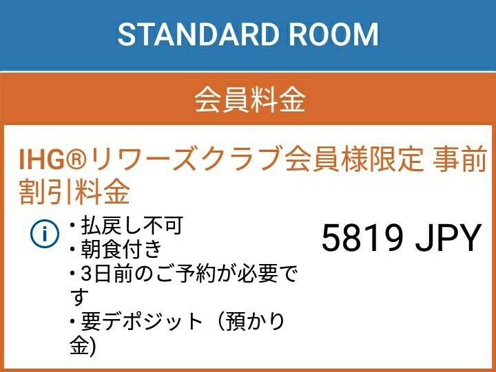 f:id:nana2924:20180324022421j:plain