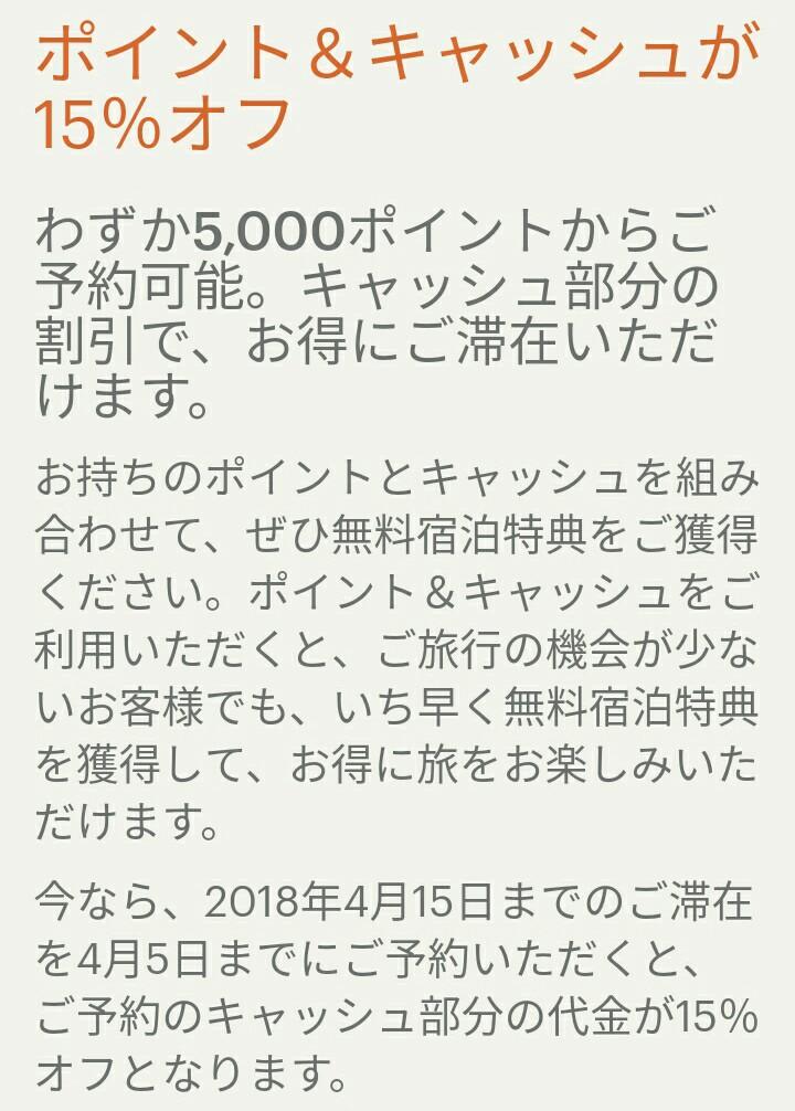 f:id:nana2924:20180324023209j:plain