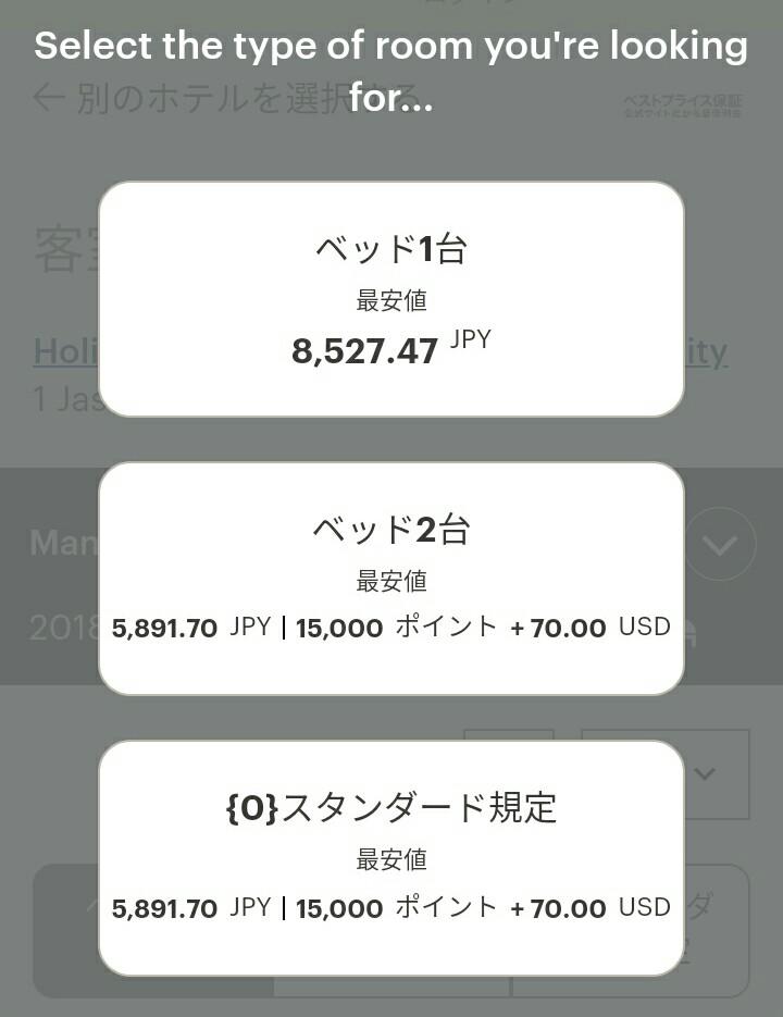 f:id:nana2924:20180324023349j:plain