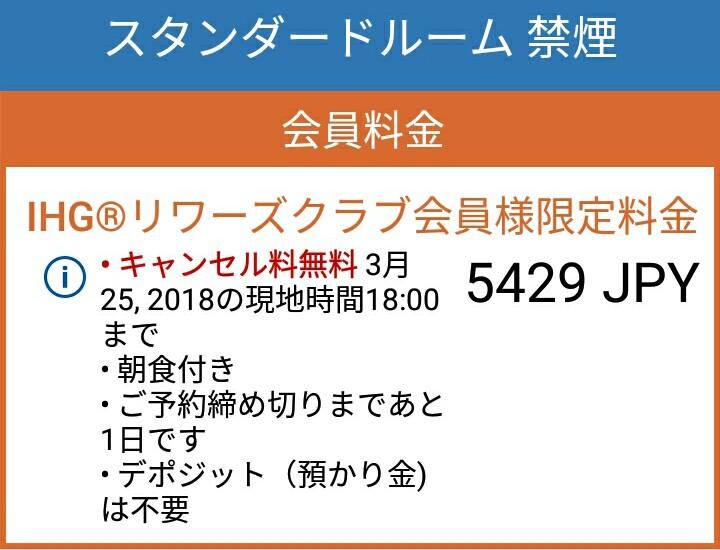 f:id:nana2924:20180326012400j:plain