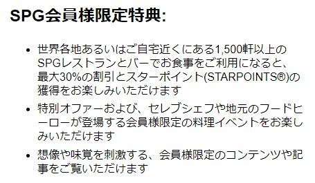 f:id:nana2924:20180416033013j:plain