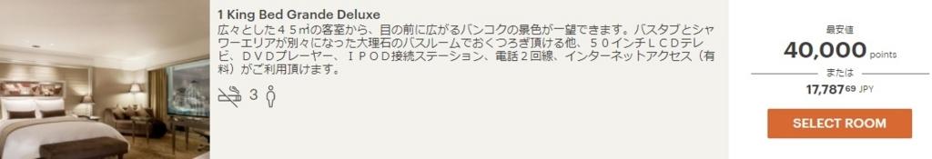 f:id:nana2924:20180417053516j:plain