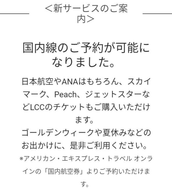 f:id:nana2924:20180418041440j:plain