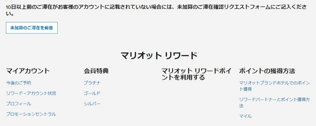 f:id:nana2924:20180521041809j:plain