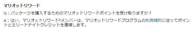 f:id:nana2924:20180522054851j:plain