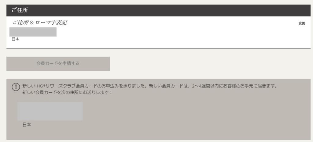 f:id:nana2924:20180526062700j:plain