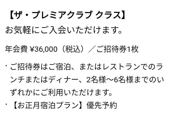 f:id:nana2924:20180603020400j:plain