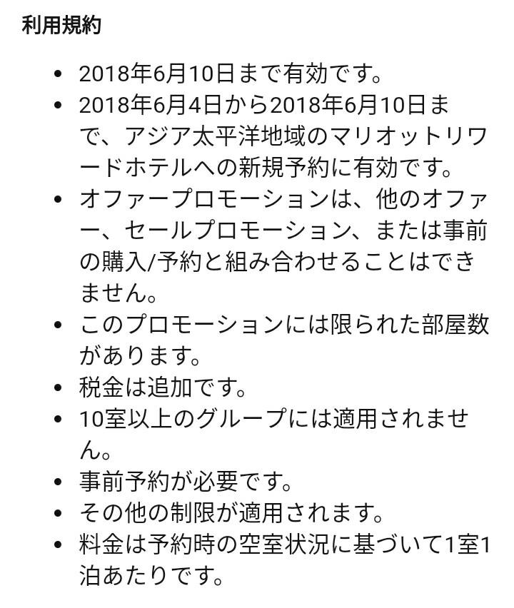 f:id:nana2924:20180607044135j:plain