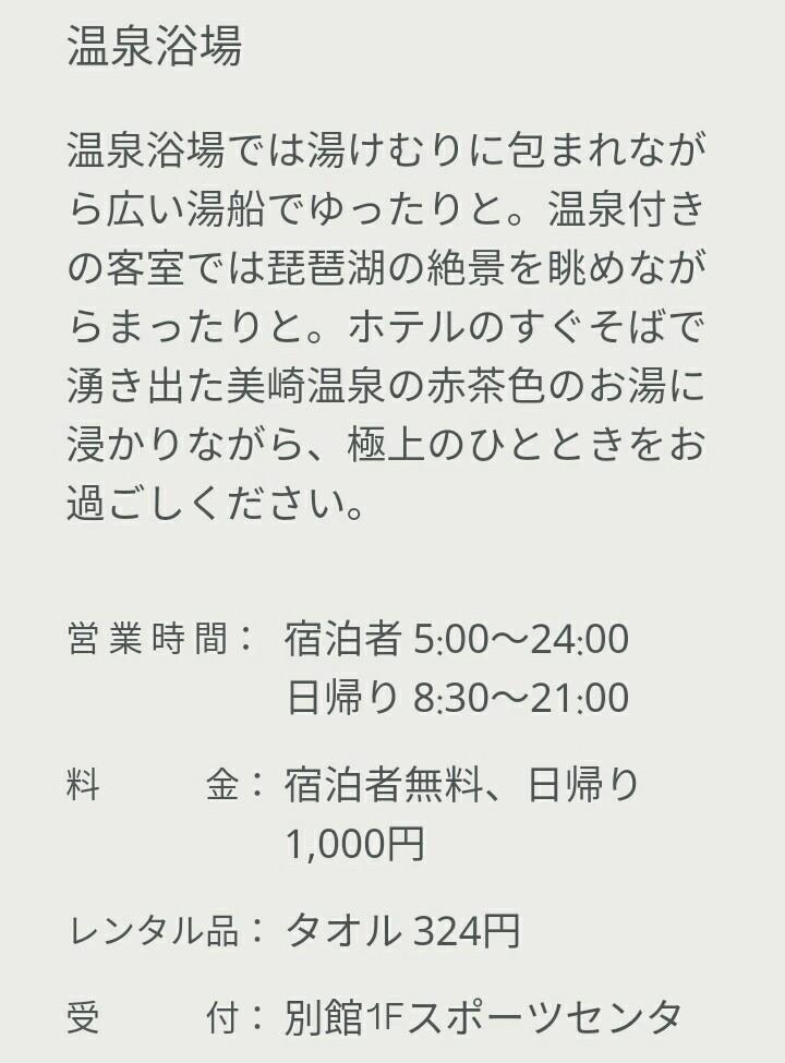 f:id:nana2924:20180730121353j:plain