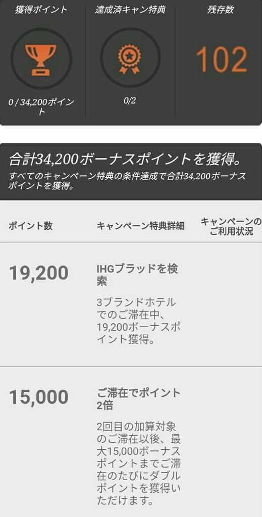 f:id:nana2924:20180906014730j:plain