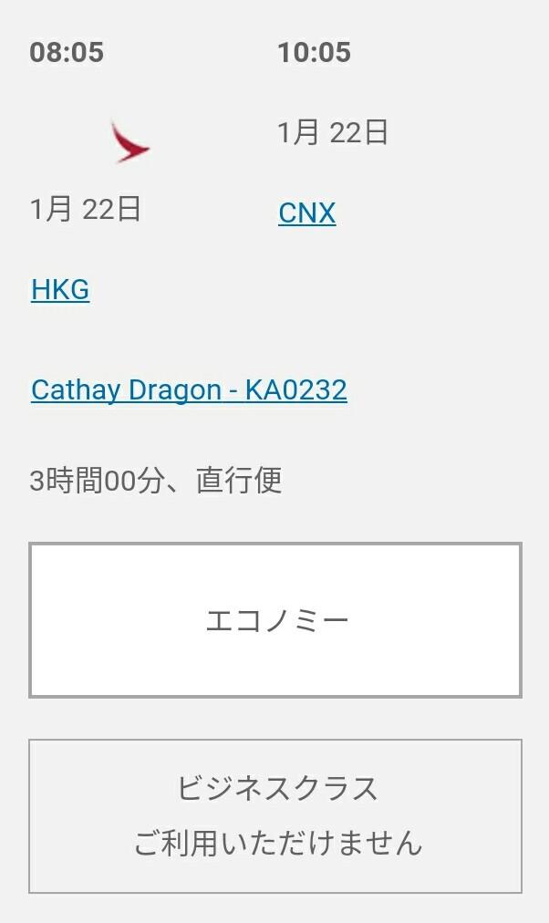 f:id:nana2924:20180910204416j:plain