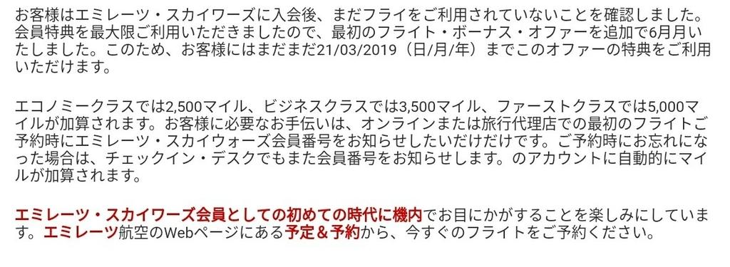 f:id:nana2924:20180919132720j:plain