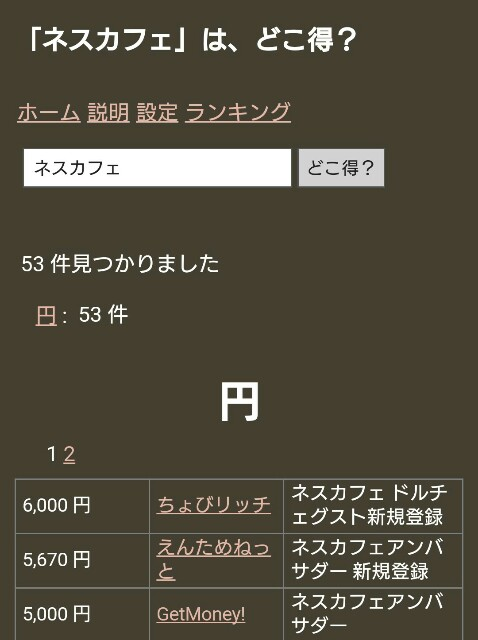 f:id:nana7ko:20170309125953j:image