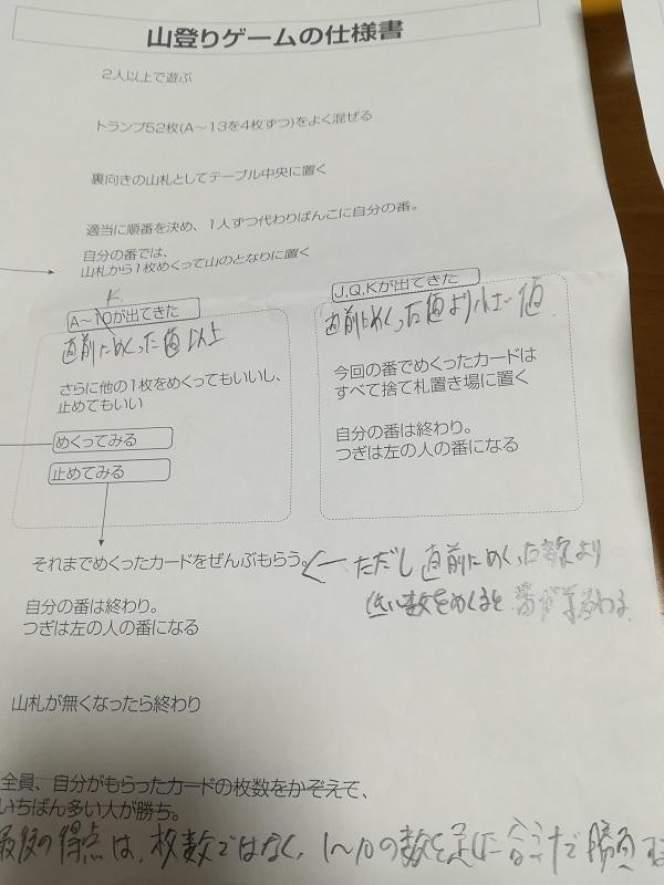 f:id:nana832:20181112151726j:plain