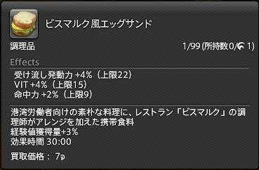 f:id:nana9bo:20150604220012j:plain