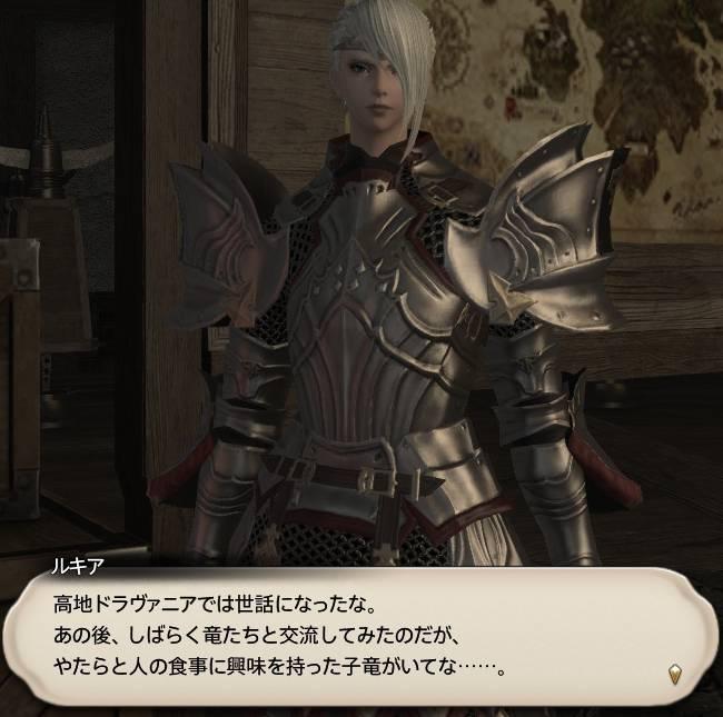 f:id:nana9bo:20151202182406j:plain