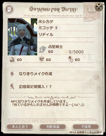 f:id:nana9bo:20161012194435p:plain