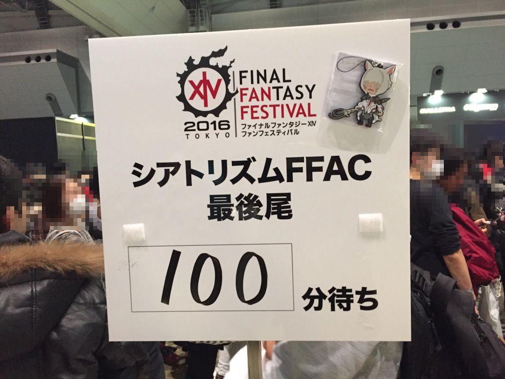 f:id:nana9bo:20161225195825j:plain