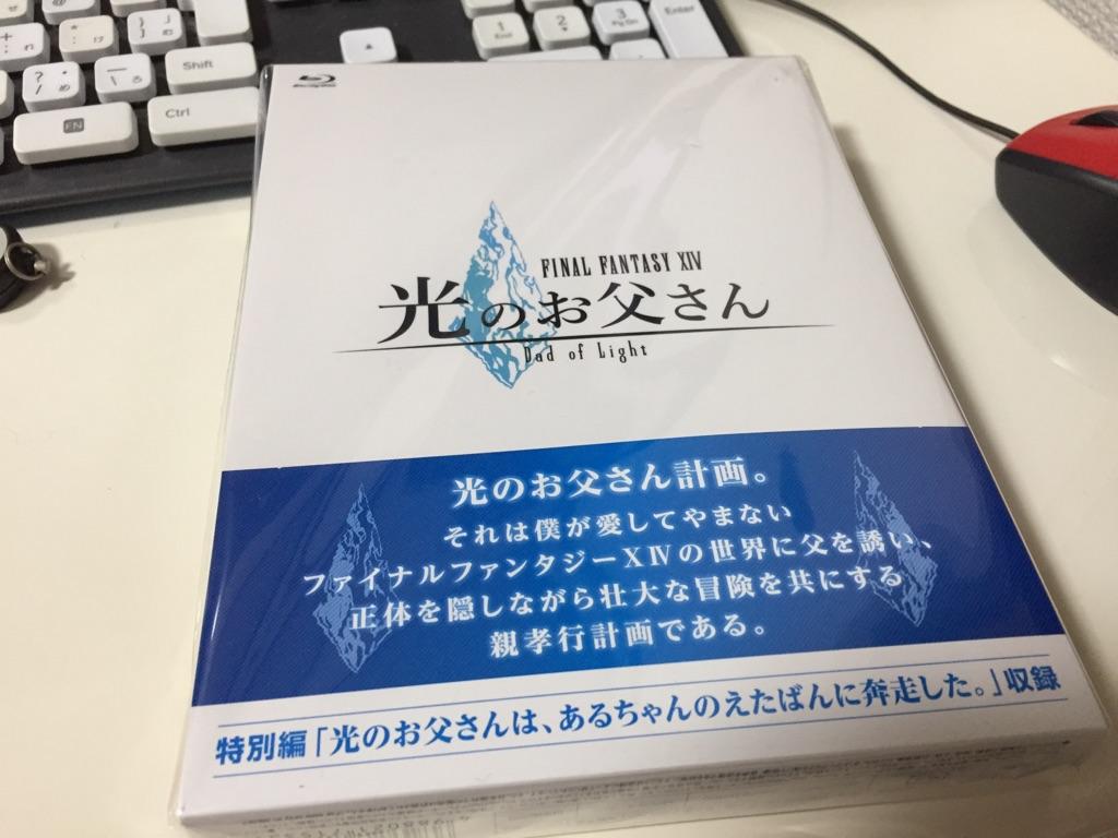 f:id:nana9bo:20170927122118j:plain