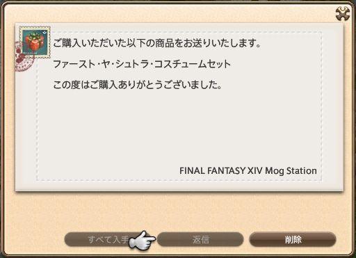 f:id:nana9bo:20200226181331j:plain