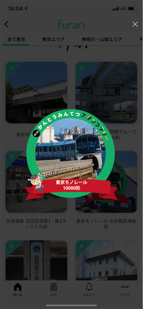 f:id:nana_hachi:20211016113212p:image
