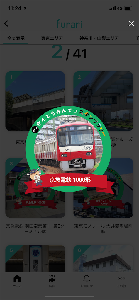 f:id:nana_hachi:20211016113217p:image