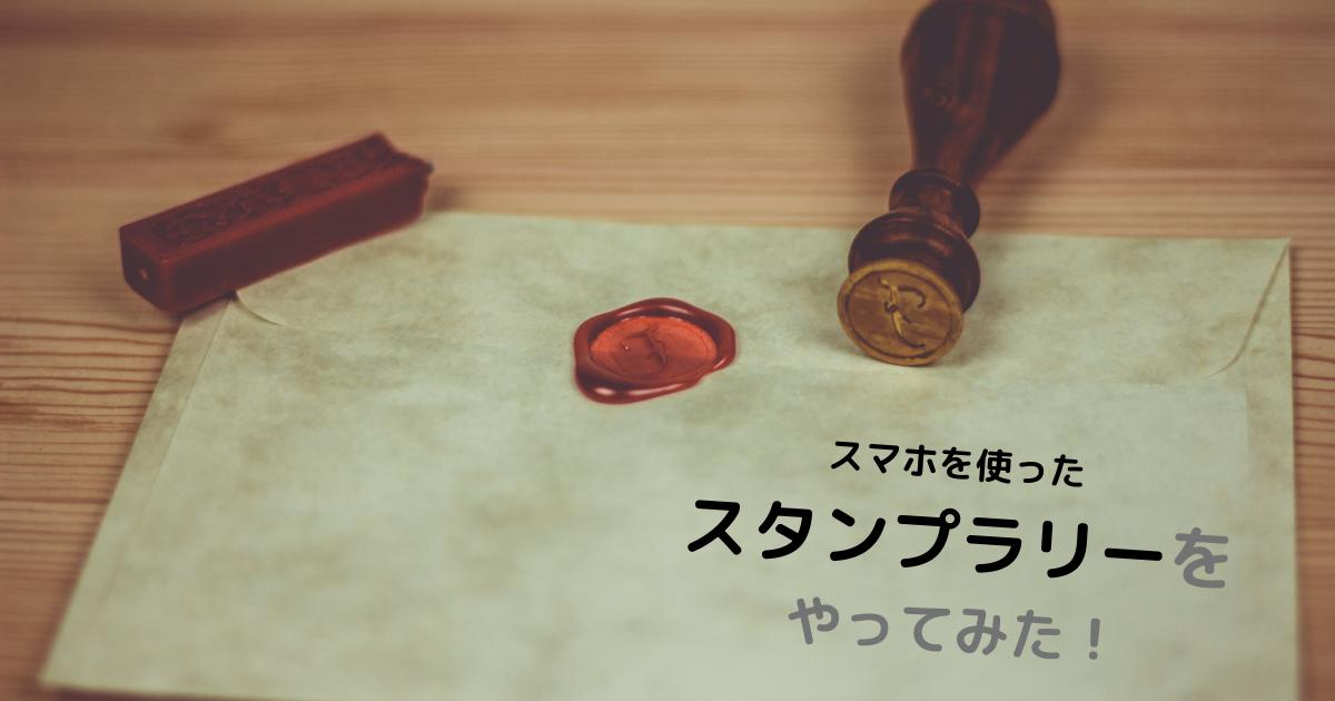 f:id:nana_hachi:20211017111121p:plain