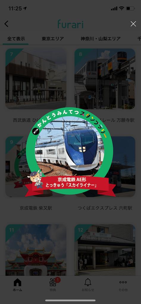 f:id:nana_hachi:20211017112547p:image