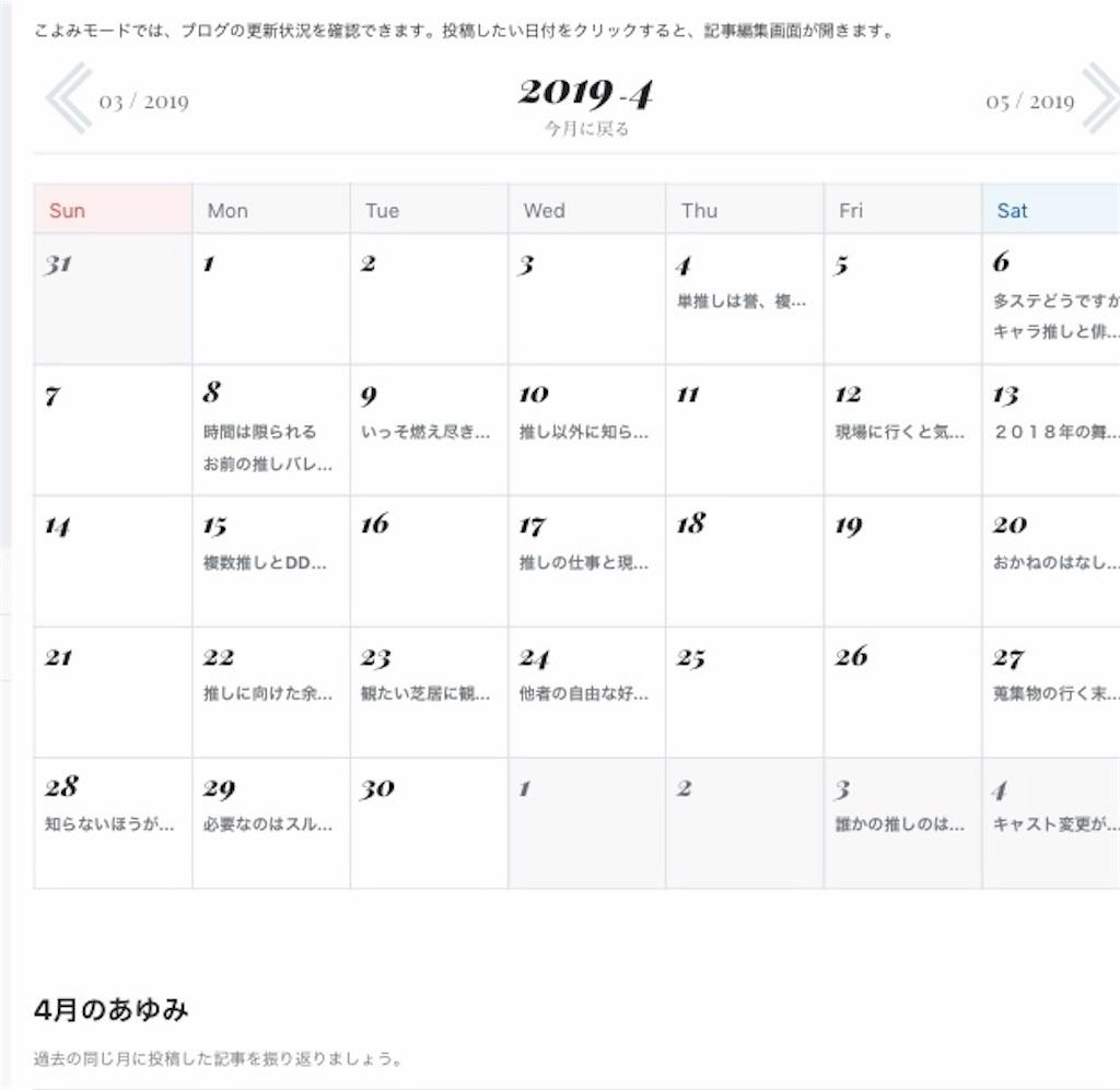 f:id:nana_ichi_hachi:20190529231930j:image