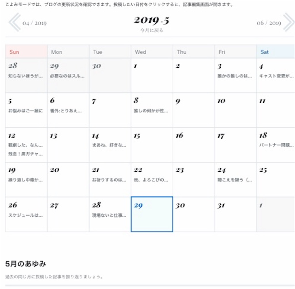 f:id:nana_ichi_hachi:20190529231936j:image