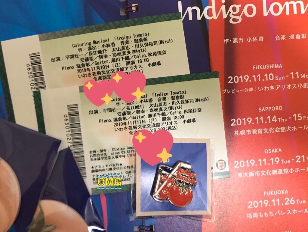 f:id:nana_ichi_hachi:20191112180302j:image
