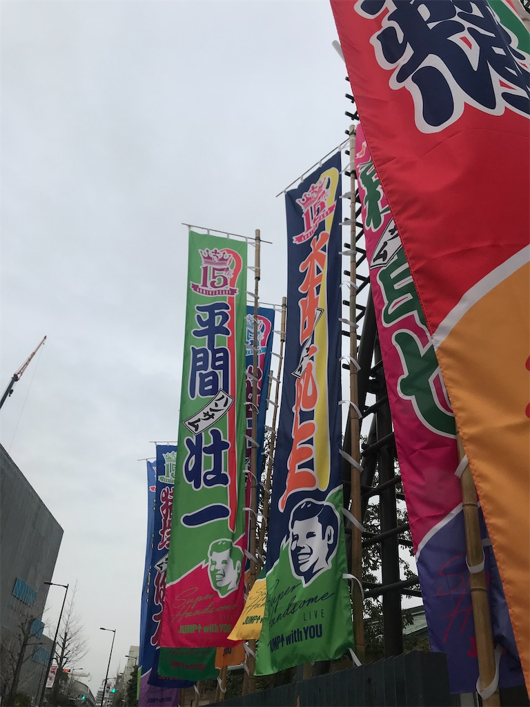 f:id:nana_ichi_hachi:20200217113506j:image
