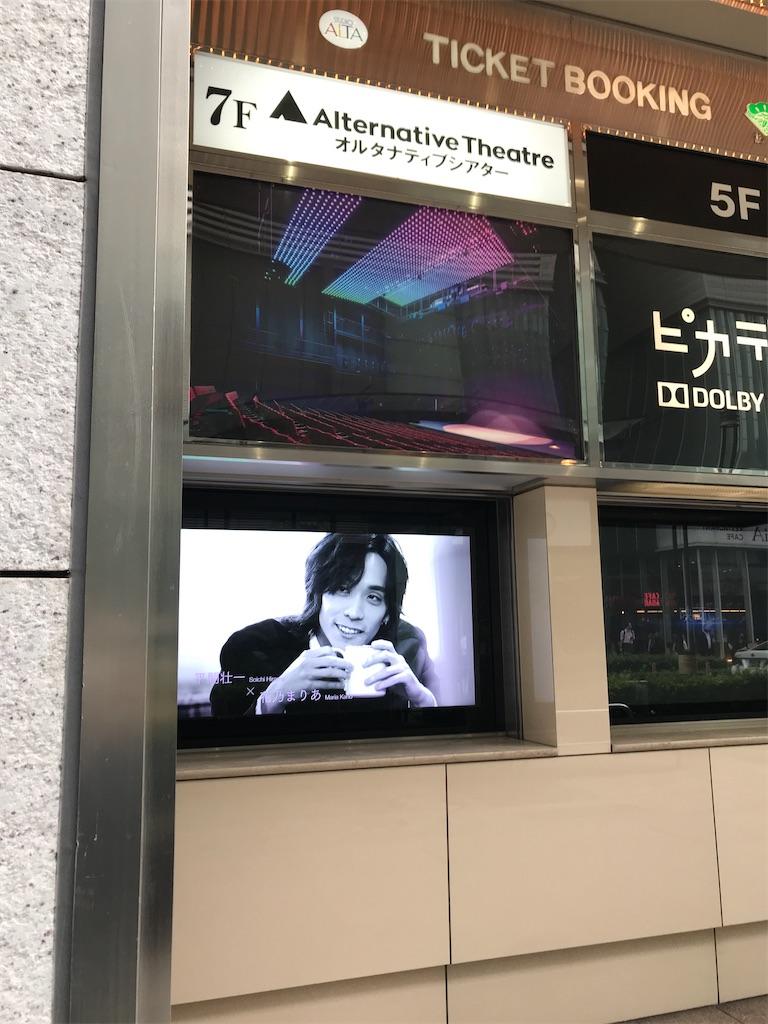 f:id:nana_ichi_hachi:20210728233643j:image