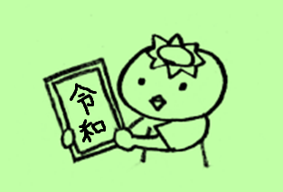 f:id:nana_iroha:20190401212611p:plain