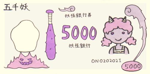 f:id:nana_iroha:20190411071300p:plain