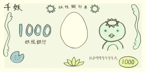 f:id:nana_iroha:20190411071303p:plain